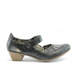 Немски обувки на ток Rieker 49772Ч