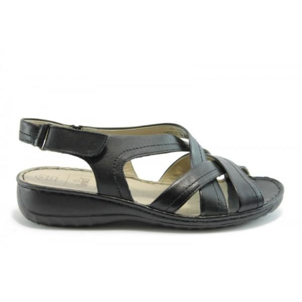 Равни немски сандали Caprice 28254Ч
