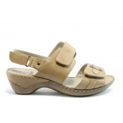 Немски сандали Caprice 28252БЕЖ