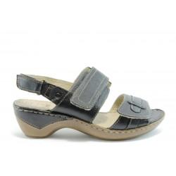 Немски сандали Caprice 28252ЧЕРЕН