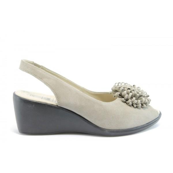 Немски сандали на платформа Caprice 28350БЕЖ
