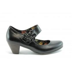 Немски обувки на ток Tamaris 24410ЧЕРЕН