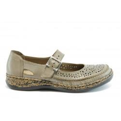 Равни немски обувки Rieker 46347