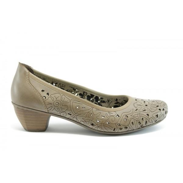 Немски обувки на ток Rieker 41776