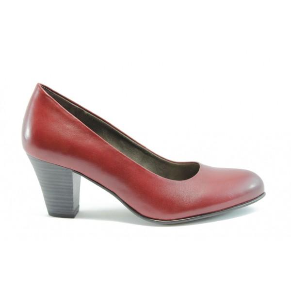 Елегантни немски обувки Jana 22402Червен ANTISHOKK