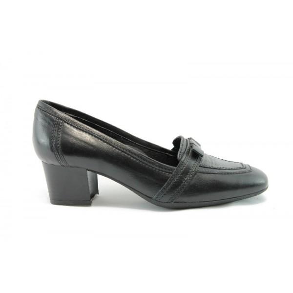 Дамски обувки БИ 1054