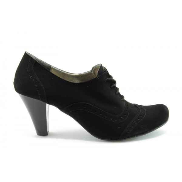 Елегантни дамски обувки ЕО 116