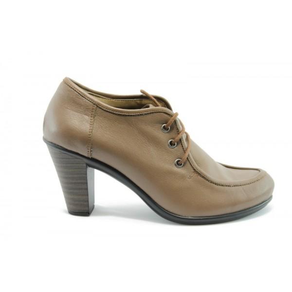 Дамски обувки на среден ток МИ 250