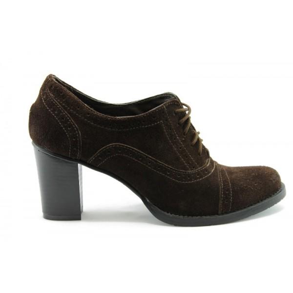 Затворени дамски обувки ГО 40310к