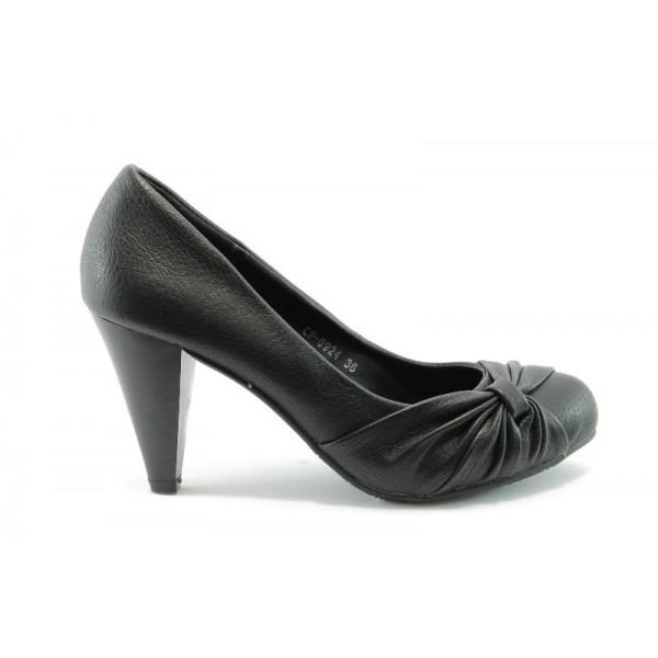 Елегантни дамски обувки КП 0924ч