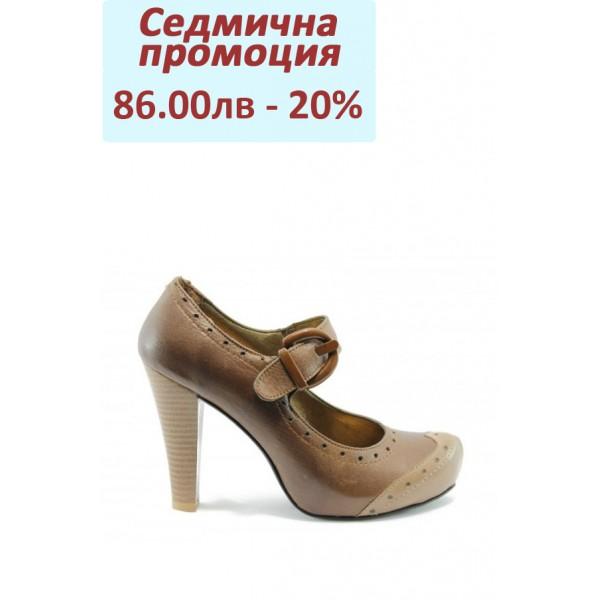Елегантни дамски обувки МИ 74Б