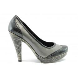Елегантни дамски обувки АК 955С
