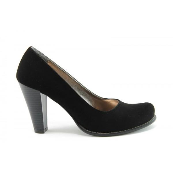 Елегантни дамски обувки ЕО 646