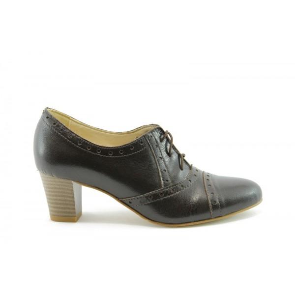 Затворени дамски обувки ГО 4562К