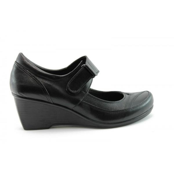 Дамски обувки на платформа МИ 11Ч