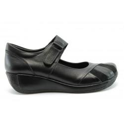 Дамски обувки на платформа МИ 101Ч