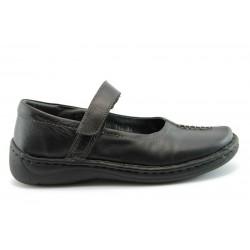 Ортопедични дамски обувки БС785116Ч