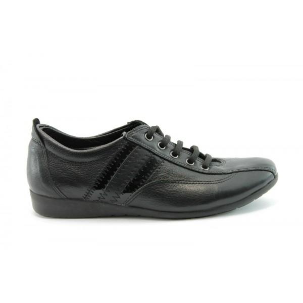 Спортни дамски обувки МИ21Ч