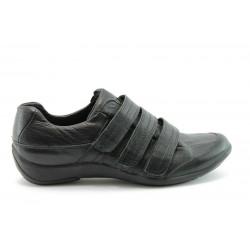 Дамски спортни обувки КО 09Ч