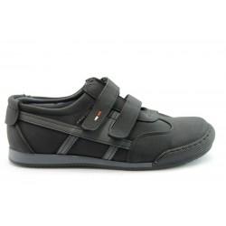 Спортни обувки с лепенки КА337А-310Ч