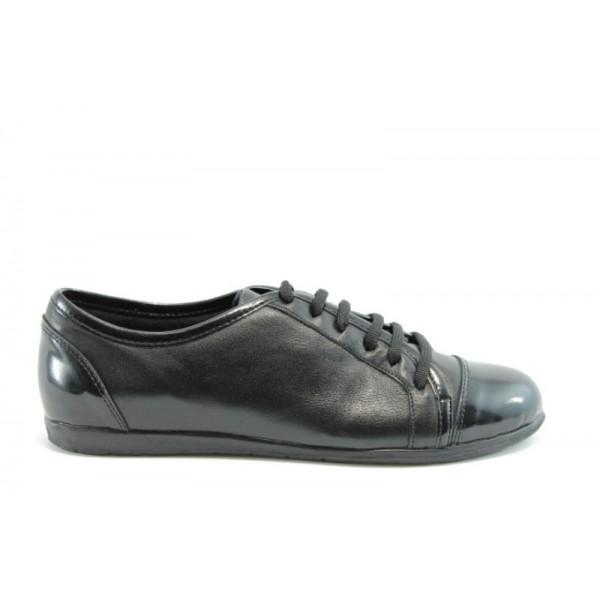 Спортни дамски обувки МИ18Ч