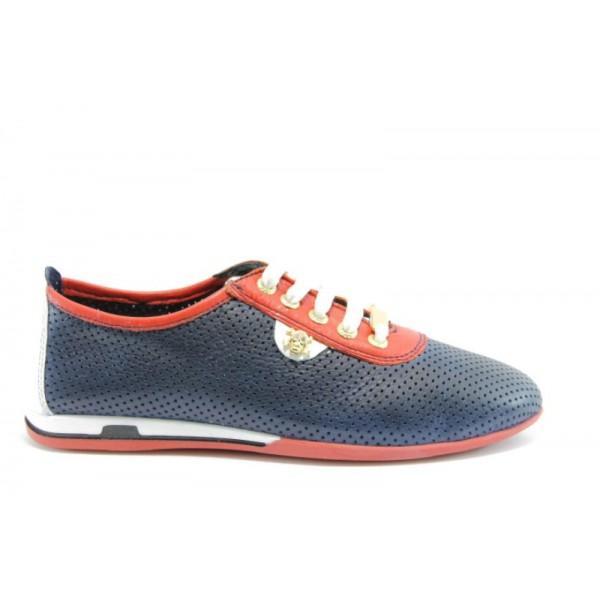 Спортни дамски обувки МИ105С