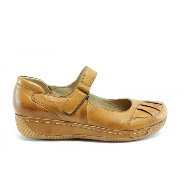 Дамски обувки на платформа МИ 713К