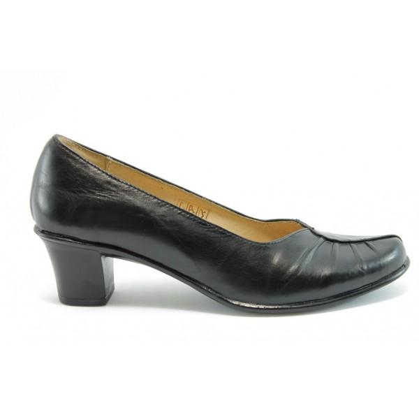 Дамски обувки естествена кожа НЛ 270