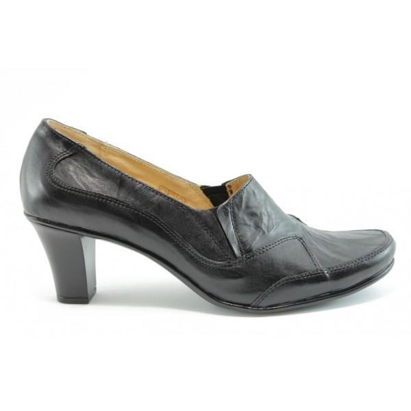 Дамски обувки естествена кожа НЛ 379