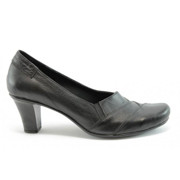 Дамски обувки от естествена кожа НЛ 86