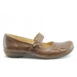 Равни дамски обувки НЛ 297-7262