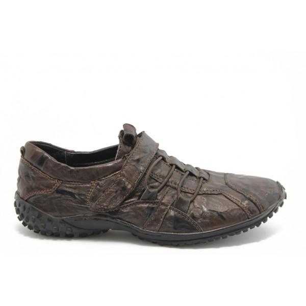 Дамски спортни обувки ДВ 0601 кафе