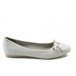 Дамски балеринки ПИ 1063 бели