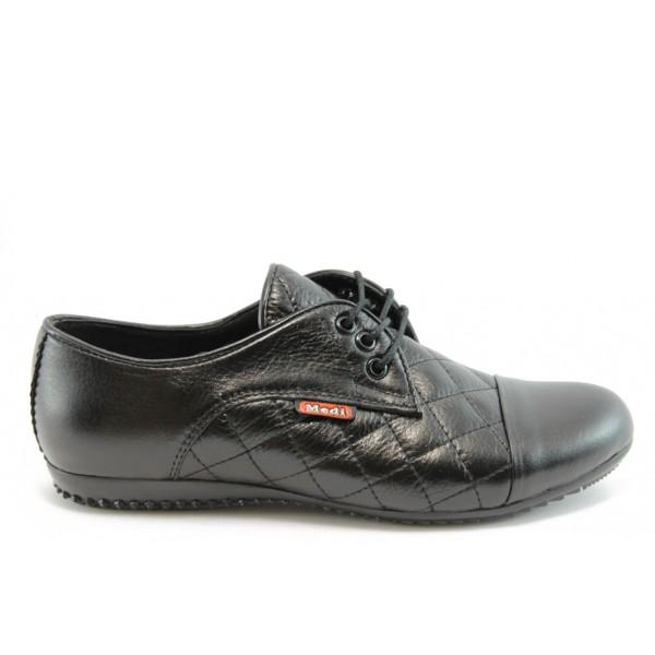 Спортни дамски обувки естествена кожа МИ 033Ч