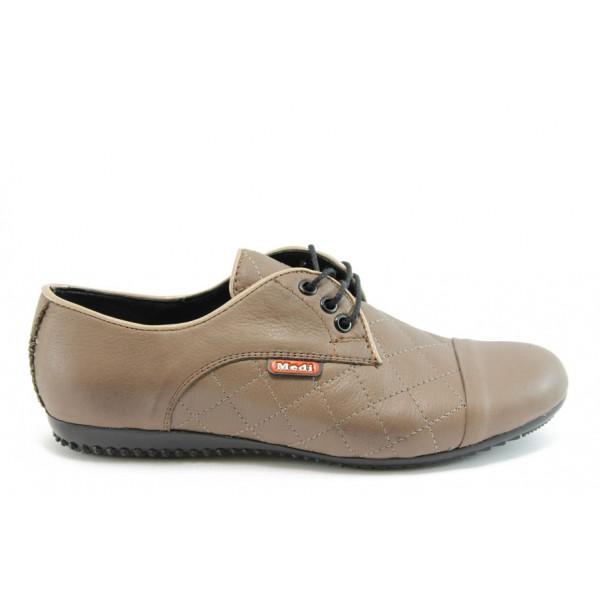 Спортни дамски обувки естествена кожа МИ 033Беж