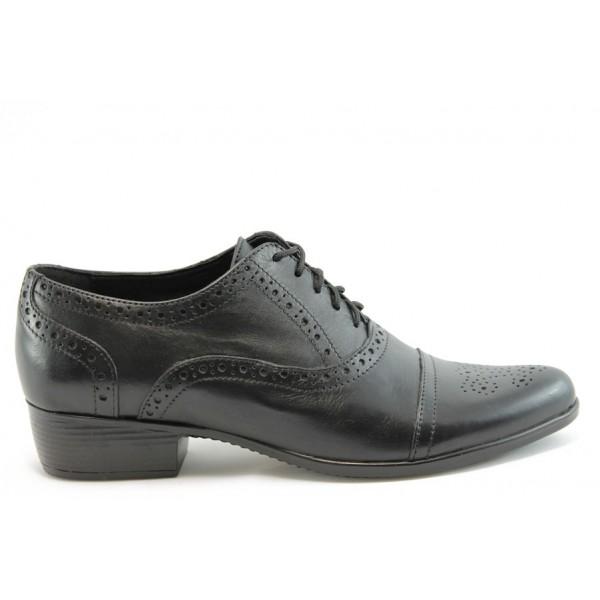 Дамски обувки  с връзки ГО 4443черен