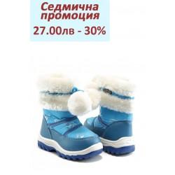 Бебешки ботушки Runners 0203 сини