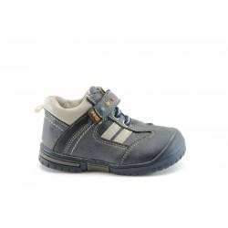 Бебешки обувки с лепенки ФР 4-10с