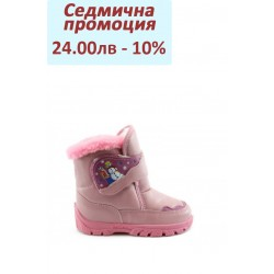 Бебешки боти с лепенка МА 12021Р