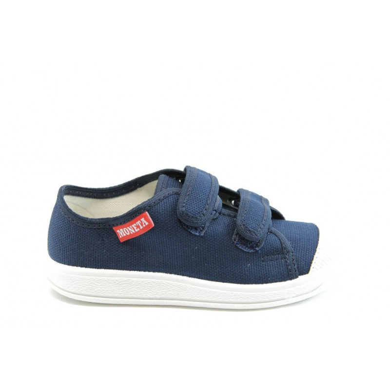 Анатомични детски обувки с лепенки МА 062 сини