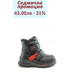 Детски боти с лепенки Bulldozer 9975 черни