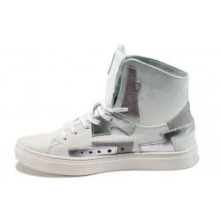 Сиви обувки