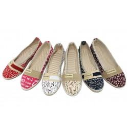 Цветни обувки