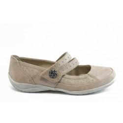 Равни дамски обувки Jana 22168 беж