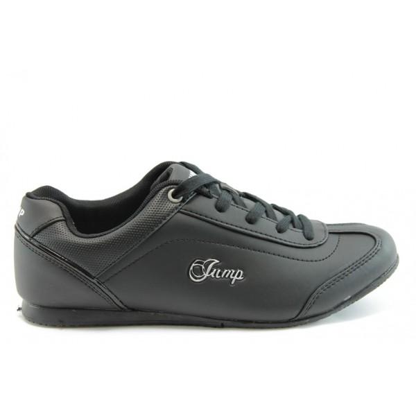 Дамски спортни обувки Jump 3082ч