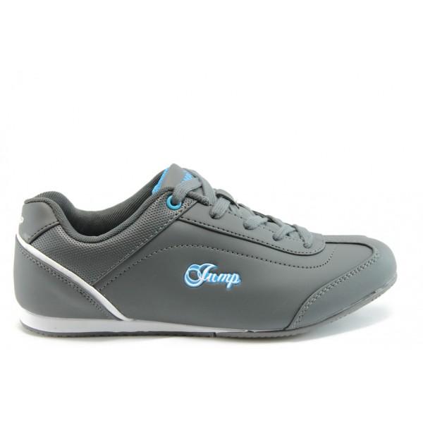 Дамски спортна обувка Jump 3082с