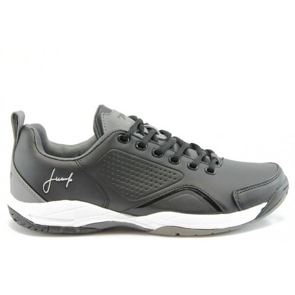 Мъжки маратонки Jump 4656