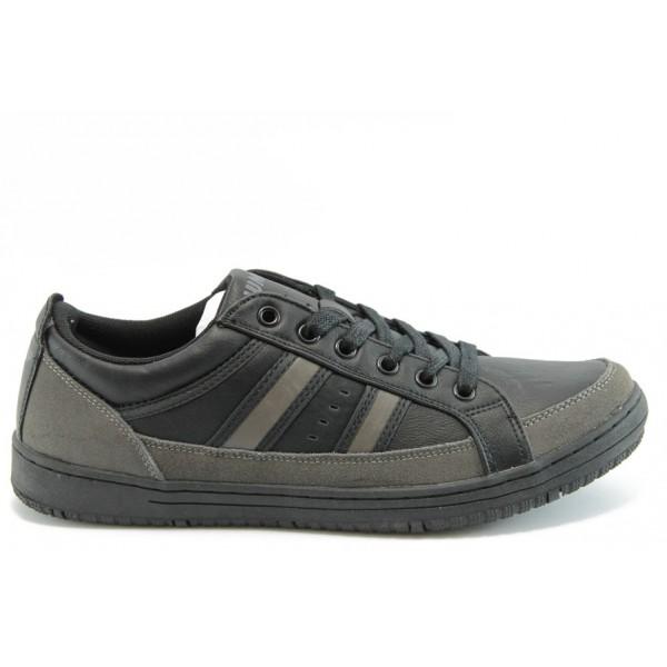 Мъжки спортни обувки Jump 1760