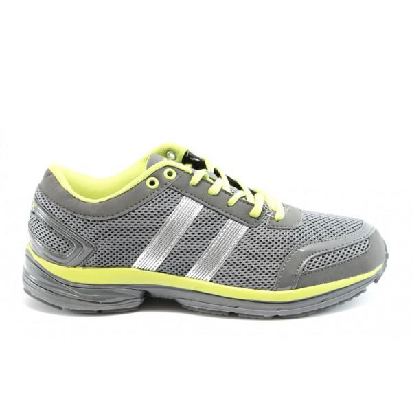 Мъжки летни маратонки Runners 81489СИВ