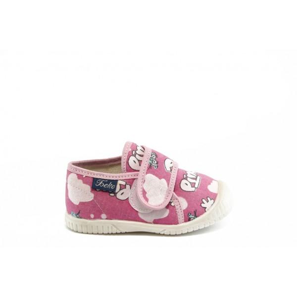 Детски пантофки с лепенка БО текстилен хастар роз